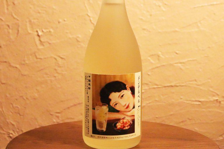レモンサワーにあう!「イザック姉さんオリジナルラベル焼酎」2,800円(税込)。