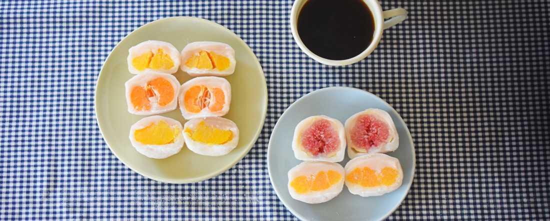 愛媛〈一福百果・清光堂〉のまるごとフルーツ大福「お楽しみセット」で、おうちカフェを楽しもう!