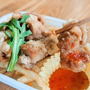 「チキン&チップス〜チリソース付き〜」1,100円