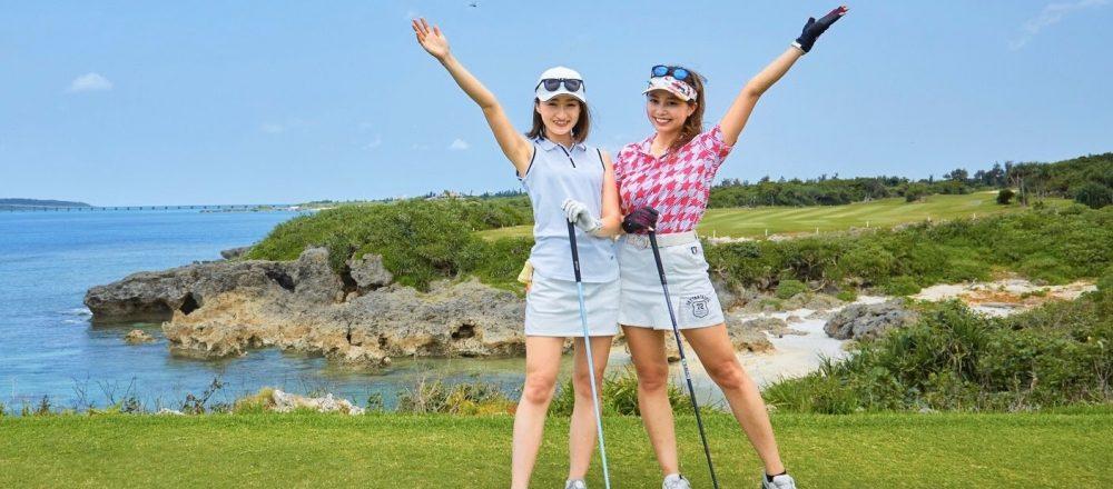 【全国】ゴルフ女子におすすめしたいゴルフ場スポット8選!OLゴルファー・さきさえがレポ。