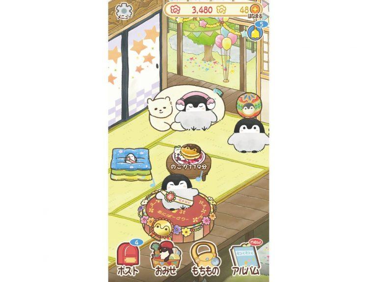 『コウペンちゃん はなまる日和』/Smartphone
