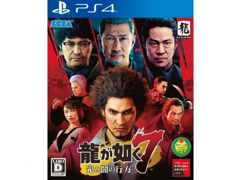 『龍が如く7 光と闇の行方』/PlayStation 4