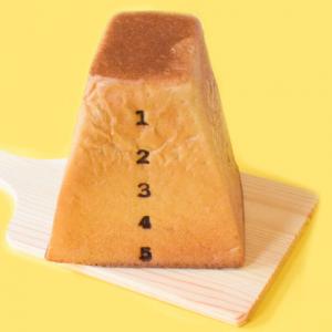 おうち時間が楽しくなる、大阪〈パン ド サンジュ〉の「とびばこパン」をお取り寄せ。