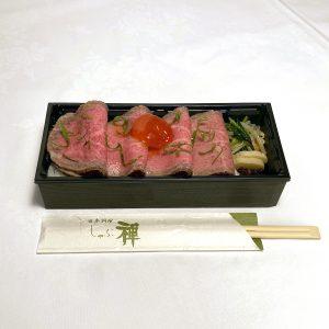 「黒毛和牛ローストビーフ禅」1,500円。