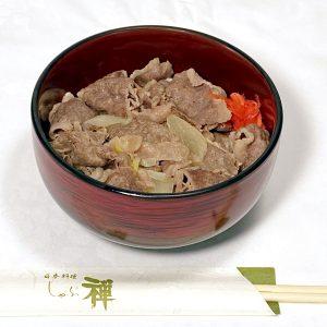 「霜降り国産牛 牛丼」700円。