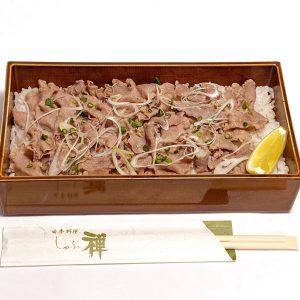 「葱塩牛タン禅」1,500円。