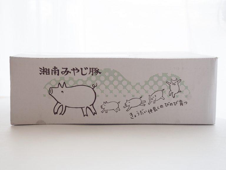 みやじ豚 小籠包ソーセージ