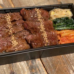 「KINTAN塩ハラミ弁当」1,300円。