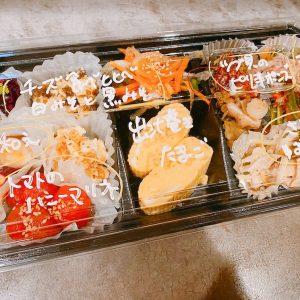 「お惣菜盛り合わせ」3種500円。