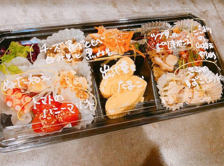 写真5お惣菜盛り合わせ