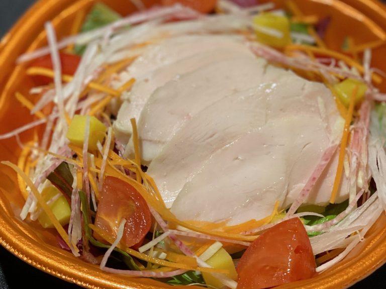 国産鶏胸肉の自家製ハムのサラダ にんじんドレッシング