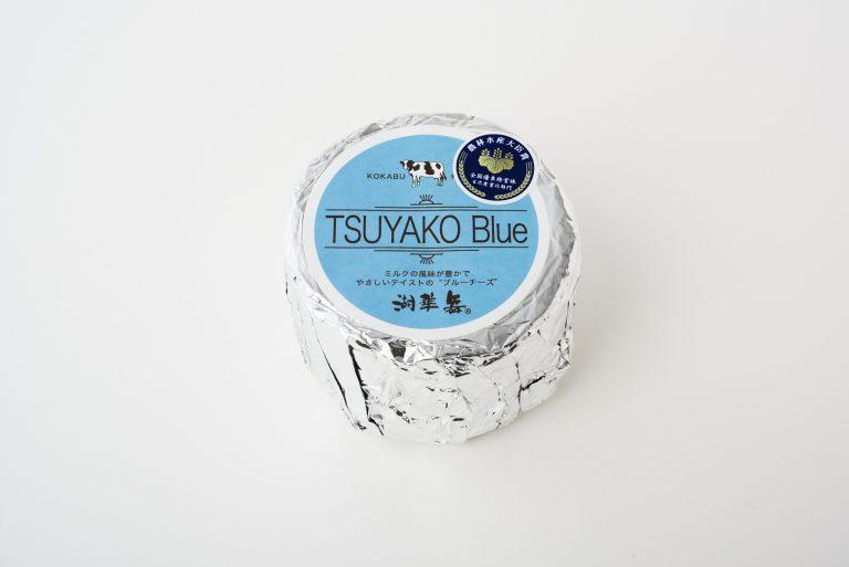 「つやこブルー(ブルーチーズ)」