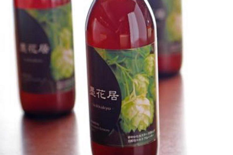 「墨花居オリジナルクラフトビール」650円。