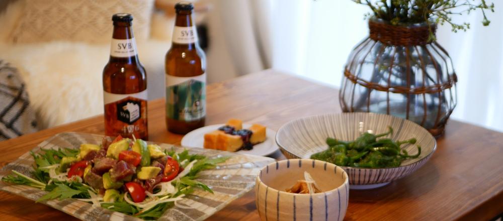 クラフトビールのおいしいペアリング!おうちで作れる簡単おつまみレシピ3品