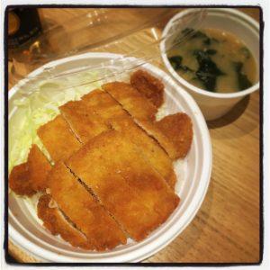 「タレカツ丼 」600円(価格は税込)。