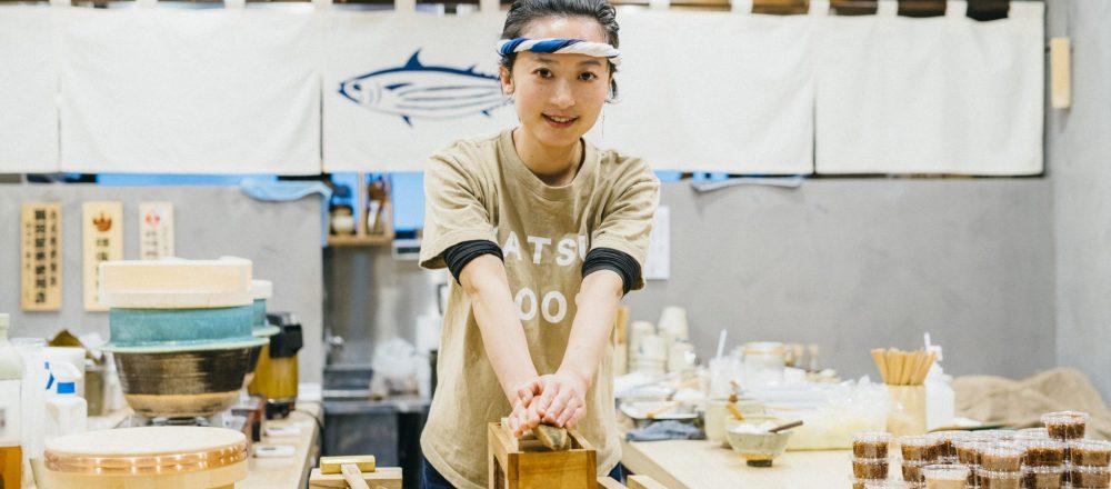 【かつおぶし伝道師】永松真依さんのストーリー/「愛してやまない鰹のように、動き続けることを大切にする。」