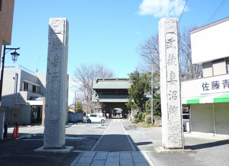 福岡 別格本山南蔵院