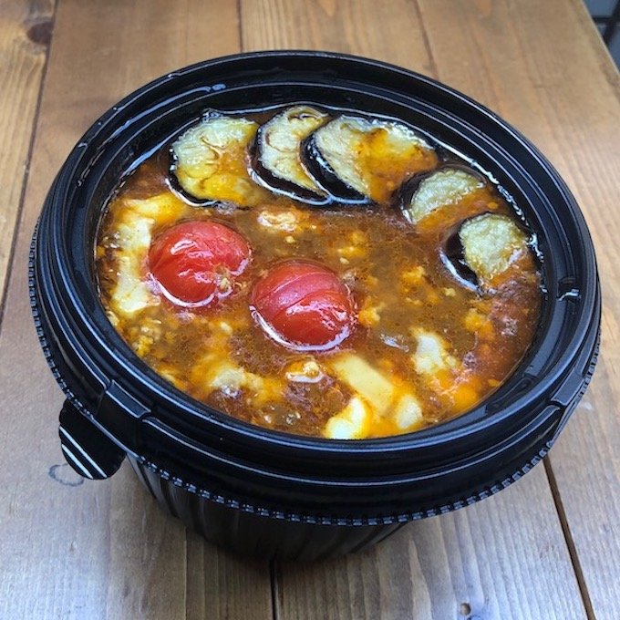 茄子とプチトマトのひき肉カリー