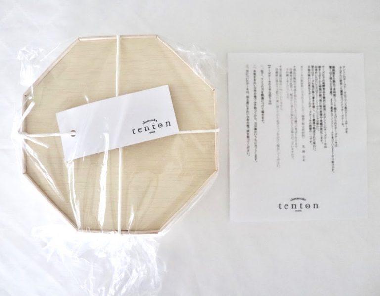 奈良 チーズケーキ専門店〈tenton(テントン)〉