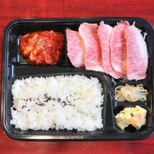 「和牛カルビの焼肉弁当」900円(全て税込み)。
