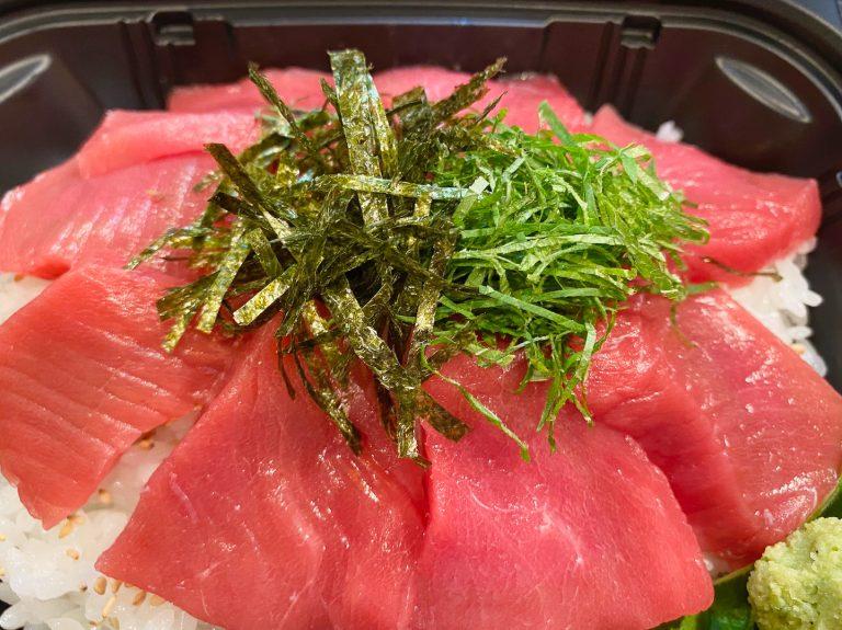 「生本マグロ丼」1,500円(税込)。