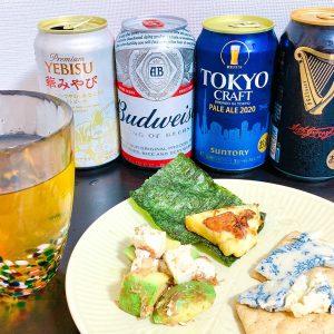 弁護士の菅原草子さんは、国内外のビールを飲み比べ。大好物のチーズは焼いたり和えたりしてアレンジ!