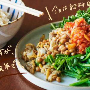 ドレッシングはいらない!アサリ納豆の野菜貯金サラダ。~細川芙美の「SIDE-Bクッキング」~