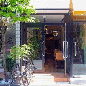 directcoffee 京都