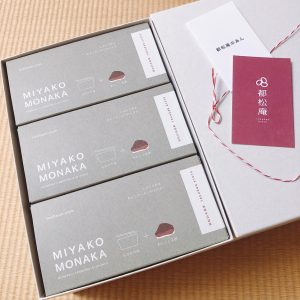 おうちで作って楽しむ!京都〈都松庵〉の最中セット。~眞鍋かをりの『即決!2,000円で美味しいお取り寄せ』~