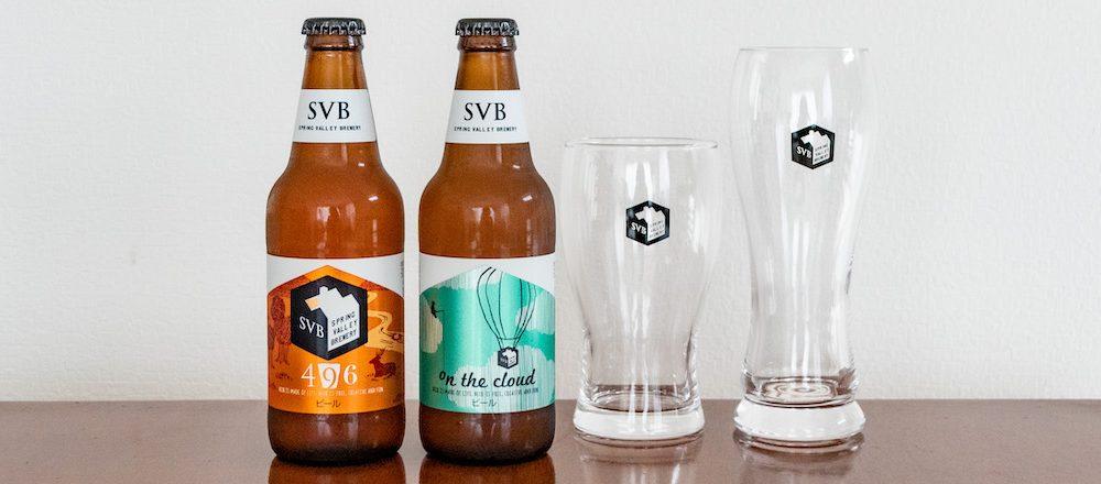 〈スプリングバレーブルワリー〉のクラフトビールでおうち時間を楽しもう。