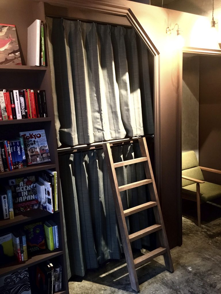 〈BookTeaBed GINZA〉