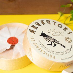 「熟成チーズケーキ」1,980円(税込)。