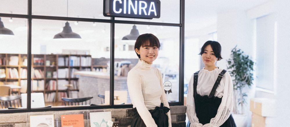 【「She is」プロデューサー】野村由芽さん・竹中万季さんのストーリー/「変わり続ける自分たちを認める。だからこそ一緒にいられる。」