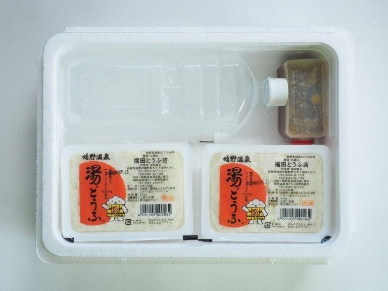 〈旅館大村屋〉のトロトロ湯豆腐