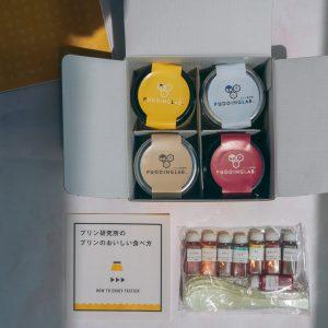 「プリン研究所おすすめプリンセット4種×ソース8種」3,456円(税込)。