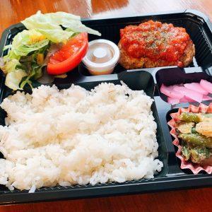 「ジミパラ☆スマイル弁当 日替わり定食」750円(税込)。