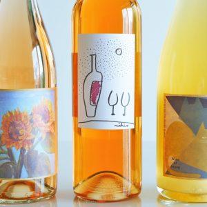 思わずジャケ買い!おいしい・かわいい日本ワイン3選。