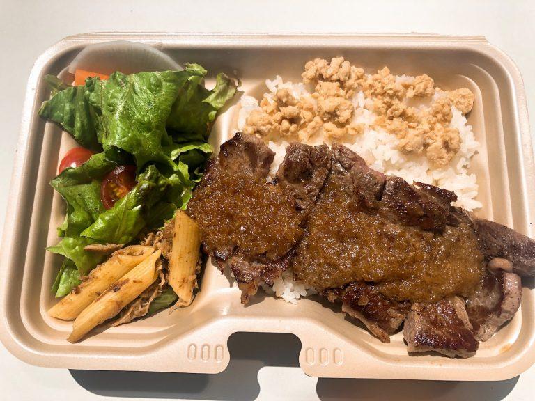 「ステーキ弁当」1,500円。