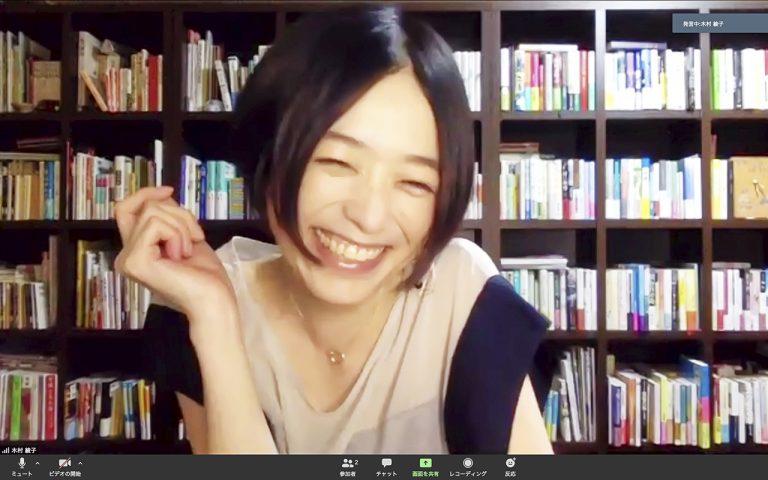 """前回に引き続き、自宅から""""本処方""""に臨んでくれた木村綾子さん。"""