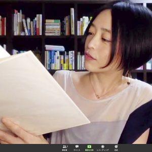 「著名な詩人が「愛」をテーマに紡いだ言葉に触れられる」(木村さん)