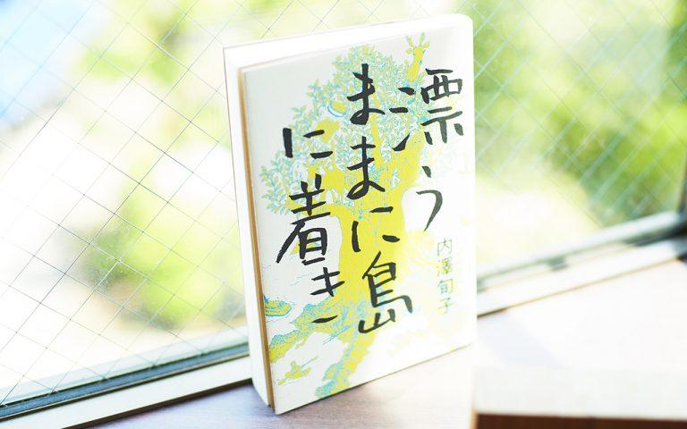 朝日新聞出版出版/2016年初版刊行