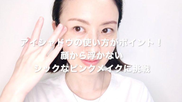 明治⑥⑦ 前田さん