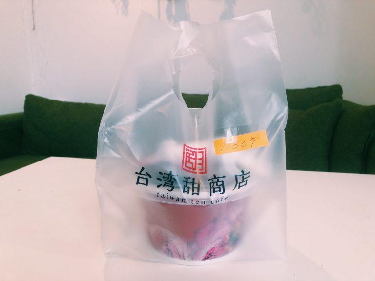 押上 台湾甜商店