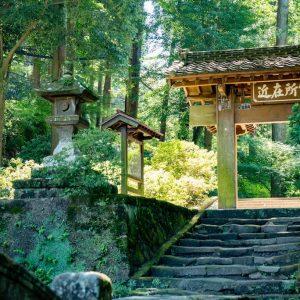 〈浄智寺〉/北鎌倉