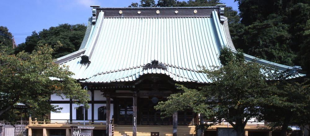 〈光明寺〉/材木座
