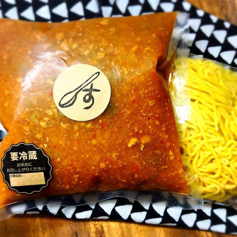 「坦々麺真空パックお持ち帰り用」750円(スープと麺)。