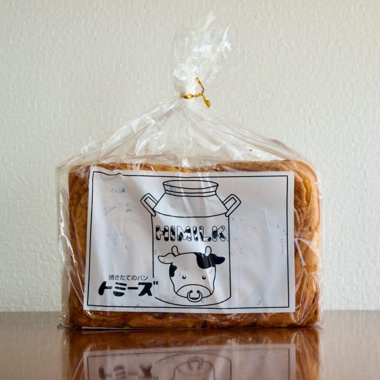 牛のパッケージがかわいい「ハイミルク食」 650円(税込)。北海道産のミルクバターたっぷりのミルクシートと、生クリームを生地に練りこんでじっくりと焼き上げた一品です。
