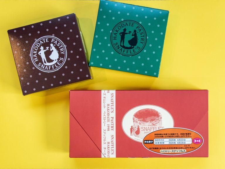 〈スナッフルス〉のオンラインショップから注文。16時までの注文で翌々日発送が選べます。お届け日時の指定は、注文日を含む4日後から可能。クール便で送られてきた商品を開けると、中からカラフルな箱が顔を出します。「チーズオムレット」8個入り、「抹茶オムレット」4個入り、「蒸し焼きショコラ」4個入り。全部で16個、どれから食べようか迷ってしまいます。  北海道産の原材料を使用し、冷凍は一切せずに毎日焼き立てをお届け。消費期限は「チーズオムレット」5日、「抹茶オムレット」と「蒸し焼きショコラ」4日。贅沢に食べ比べするのも良いし、毎日大事に食べることもできます。