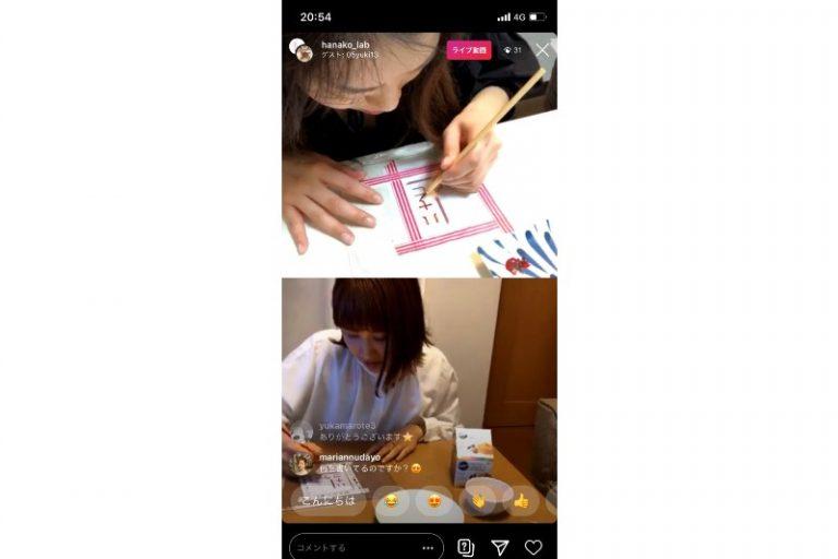 第4回は、谷奥由起さん(@05yuki13)がオブラートアートをレクチャー。ロゴを転写した特別なトーストが完成。