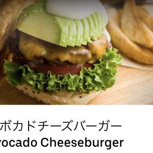 今回は、〈ザ バーガー クラフト〉の「アボカドチーズバーガー」を注文。